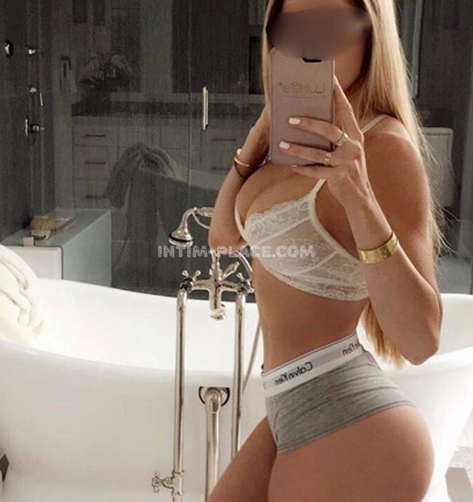 Страпон услуги анкеты белгород, самые красивые девушки мира порно с ними
